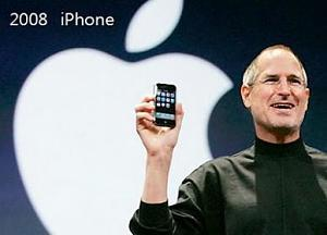 Click image for larger version  Name:iphone-evolution-01.jpg Views:53 Size:13.4 KB ID:3106