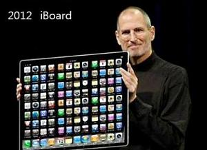 Click image for larger version  Name:iphone-evolution-03.jpg Views:49 Size:19.5 KB ID:3108