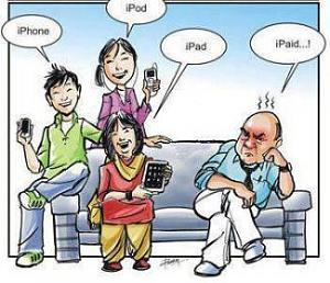 Click image for larger version  Name:ipaid.jpg Views:42 Size:24.8 KB ID:3266